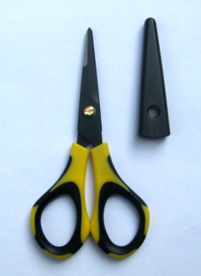 JLZ-956F Mini Trimming scissors