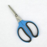 JLZ-902 Trimming Scissors