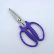 JLZ-722S Trimming scissors